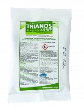 Protecta Trianos 2.5 WP Εντομοκτόνο σε Μορφή Βρέξιμης Σκόνης 50gr