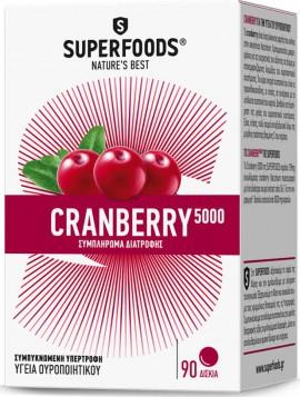 SuperFoods Cranberry 5000  90 Φυτικές Κάψουλες