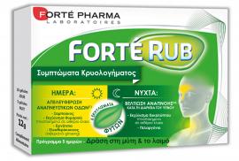 Forte Pharma Rub 15Δισκία