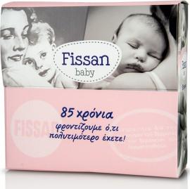 Fissan Baby Set για την Φροντίδα της Βρεφικής Επιδερμίδας Bagnetto 300ml + Fissan Ενυδατική Κρέμα 150ml + Fissan Baby Cream 50ml