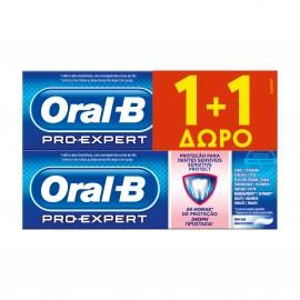 OralB Pro Expert Sensitive & Whitening Oδοντόκρεμα για Ευαίσθητα Δόντια & Απαλή Λεύκανση 75ml 1+1 Δώρο