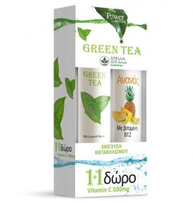 Power Health Green Tea Συμπλήρωμα Διατροφής με Stevia  Γεύση Ροδάκινο 20tabs + Δώρο Ανανάς με Βιταμίνη B12 20tabs