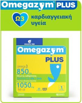 Holistic Med Omegazym Plus 850mg Omega 3 90softgels