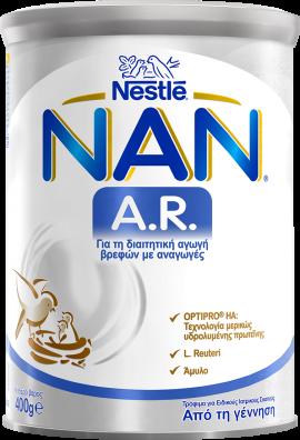 Nestle Nan AR Αντιαναγωγικό Γάλα σε Σκόνη από τη Γέννηση 400gr