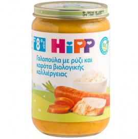 Hipp Βρεφικό Γεύμα Γαλοπούλα με ρύζι και Καρότα Βιολογικής Καλλιέργειας 220gr -20%
