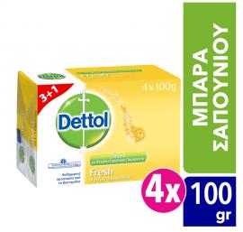 Dettol Soap Fresh 3+1 Δώρο 4X100gr