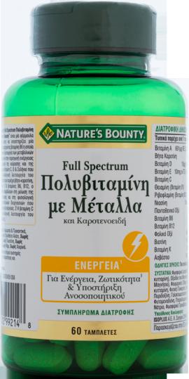 Natures Bounty Full Spectrum Πολυβιταμίνη με Μέταλλα και Καροτενοειδή 60tabs