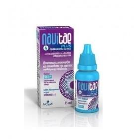 Novax Pharma Navitae Plus Οφθαλμικές Σταγόνες 15ml