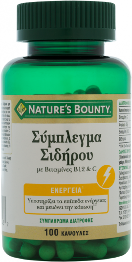 Natures Bounty Σύμπλεγμα Σιδήρου με βιταμίνες B12 και C 100caps