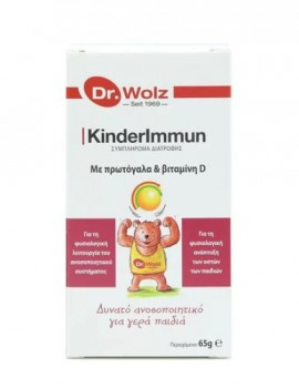 Power Health Dr. Wolz KinderImmun Powder 65g