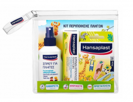 Hansaplast Κιτ Περιποίησης Πληγών Hansaplast Παιδικό Σπρέι για Πληγές 100ml + Hansaplast Παιδικά Επιθέματα 20 Strips + Hansaplast Κρέμα Επούλωσης Πληγών 20gr
