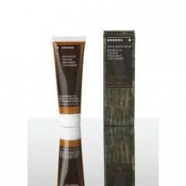 KORRES After Shave Balm Mountain Pepper/Bergamot/Coriander 125ml