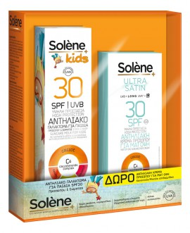 SOLENE KIDS MILK SPF30 150ml+ FACE ULTRA SATIN NORMAL/MIXED SPF30 FREE 50ml