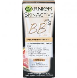 Garnier Skin Active BB Cream Oil Medium 50ml