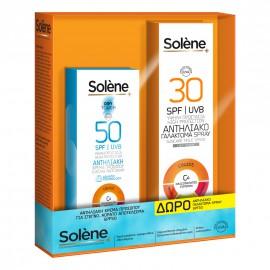 Solene Suncare Face Cream Dry Touch SPF50 Αντηλιακή Κρέμα Προσώπου 50ml & Δώρο Suncare Milk Spray SPF30 150ml