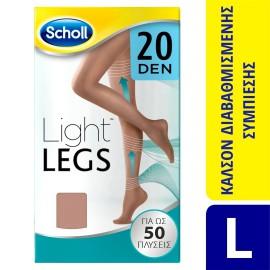 Scholl Light Legs Καλσόν Διαβαθμισμένης Συμπίεσης 20Den Beige Large 1 ζευγάρι
