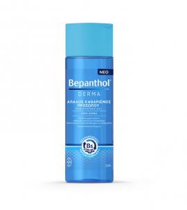 Bepanthol Derma Απαλός Καθαρισμός Προσώπου Καθημερινό Gel για Ξηρό Δέρμα 200ml