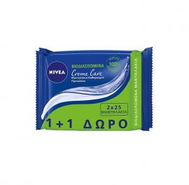Nivea Creme Care Μαντηλάκια Καθαρισμού Βιοδιασπώμενα 25τεμ 1+1 Δώρο