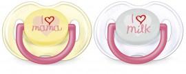 AVENT Fashion Oρθοδοντική Πιπίλα Σιλικόνης 0-6m Χρώμα Ροζ 2τμχ SCF172/52