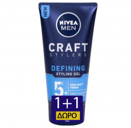 Nivea Men Craft Stylers Defining Styling Gel 5 Semi Matt Finish 150ml 1+1 Δώρο