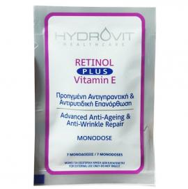 Hydrovit Retinol Plus Vitamin E Aντιρυτιδική Επανόρθωση 7 Μονοδόσεις