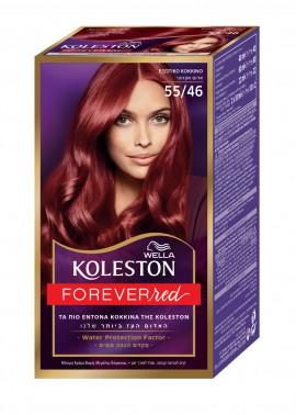 Wella Koleston Exotic Red Βαφή Μαλλιών Νο 55/46 Έντονο Ακαζού, 50ml