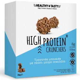 Power Health Healthy & Tasty High Protein Crunchers, Τραγανές μπουκιές με γεύση μαύρη σοκολάτα 24gr