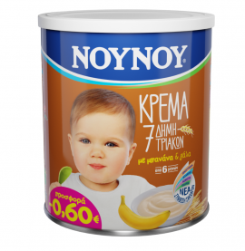 ΝΟΥΝΟΥ Κρέμα 7 Δημητριακών 300gr