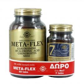 Solgar Meta-Flex Glucosamine Hyaluronic Acid Chondroitin MSM 60tabs + Δώρο Solgar No.7 Joint Support 7tabs