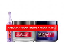 L'Oreal Paris Set Revιtalift Filler Ampoules 7x1,3ml + Revιtalift Filler Κρέμα Ημέρας 50ml + Revιtalift Filler Κρέμα Νύχτας 50ml