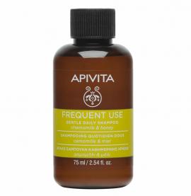 Apivita Μini Shampoo Καθημερινής Χρήσης με Χαμομήλι & Μέλι 75ml