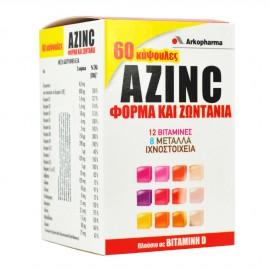 ARKOPHARMA AZINC 60CAPS