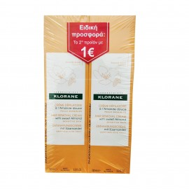 Klorane Creme Depilatoire Απαλή Αποτριχωτική Κρέμα με Γλυκό Αμύγδαλο PROMO ΤΟ 2ο ΠΡΟΪΟΝ 1€, 2 x 150ml