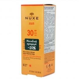 Nuxe Sun Delicious Cream High Protection SPF30 Αντιηλιακή Κρέμα Προσώπου 50ml