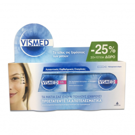 Vismed Set Eye Gel 0,3% Οφθαλμικές Σταγόνες 30 + 10 Δώρο Monodoses x 0,45ml