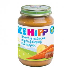 Hipp Βρεφικό Γεύμα Βοδινό με Πατάτες & Καρότα Βιολογικής Καλλιέργειας 190gr -20%