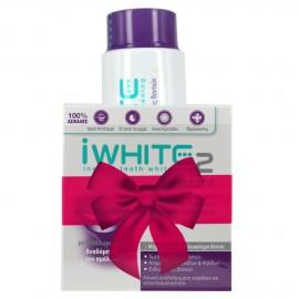 iWhite Instant 2 Επαγγελματικό Σύστημα Λεύκανσης Δοντιών, 10 Μασελάκια+ iWhite στοματικό διάλυμα λεύκανσης δοντιών 500ml