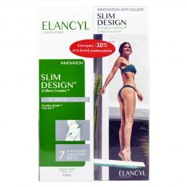 ELANCYL DUO Slim Design -30% Στη Διπλή Συσκευασία 2x200ml