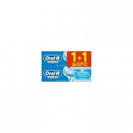 ORAL-B Complete Φθοριούχος Oδοντόκρεμα + Στοματικό Διάλυμα με Γεύση Δυόσμο 75ml 1+1 Δώρο