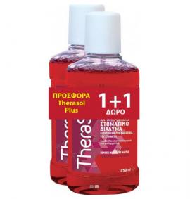 Therasol Plus Στοματικό Διάλυμα (Κόκκινο) 250ml 1+1 Δώρο