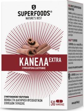 SUPERFOODS ΚΑΝΕΛΛΑ EXTRA EUBIAS 50CAPS