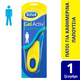 SCHOLL GEL ACTIV Everyday Ανδρικοί Πάτοι (Νο42-48) 2τμχ