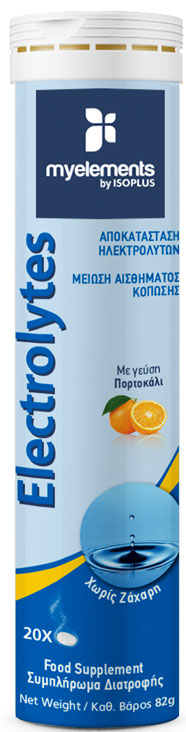 MY ELEMENTS ELECTROLYTES ET ORANGE 20s