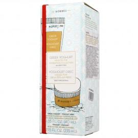 Korres Γιαούρτι Θρεπτική Μάσκα Ύπνου 40ml + Korres Γιαούρτι Body Butter 235ml