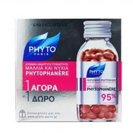 PHYTO PHYTOPHANERE 120 Caps2 Μήνες Αγωγή +2 Μήνες ΔΩΡΟ