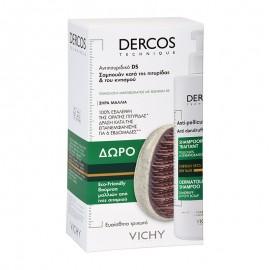 Vichy Set Dercos Αντιπιτυριδικό Σαμπουάν για Ξηρά Μαλλιά Κατά της Πιτυρίδας και του Κνησμού 390ml + Δώρο Βούρτσα Μαλλιών από Ίνες Σιταριού 1τμχ