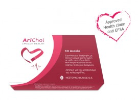 Epsilon Health Arichol 30tabs
