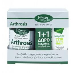 Power Health Classics Platinum Arthrosis 30caps + Δώρο Power Health Magnesium 10tabs