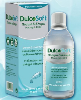 Dulcosoft Πόσιμο διάλυμα κατά της δυσκοιλιότητας 250ml