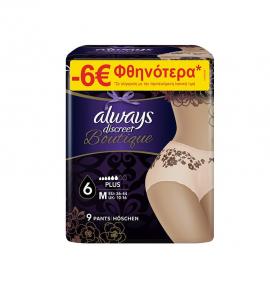 Always Discreet Boutique Pants 6 Plus Medium 9τμχ για την Ακράτεια -6 Ευρώ Φθηνότερα